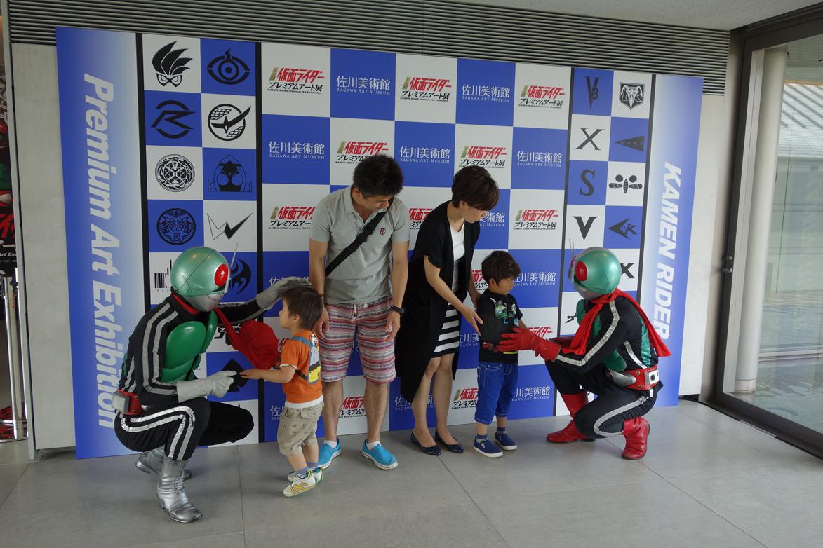 http://www.sagawa-artmuseum.or.jp/blog/2.jpg