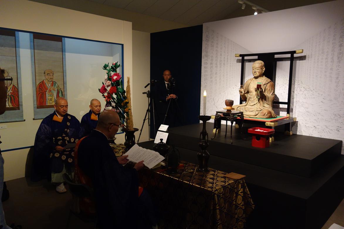 http://www.sagawa-artmuseum.or.jp/blog/DSC02186.JPG