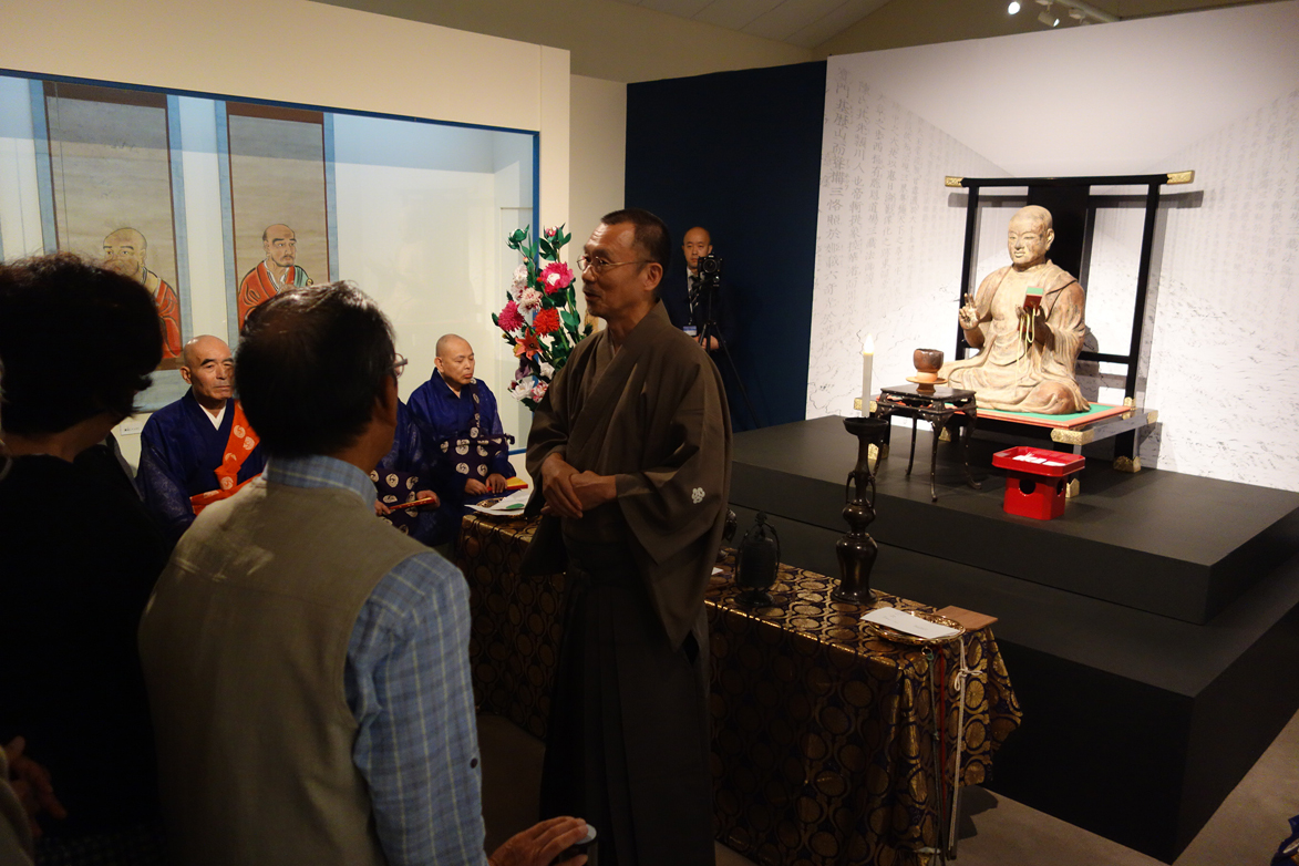 http://www.sagawa-artmuseum.or.jp/blog/DSC02200.JPG