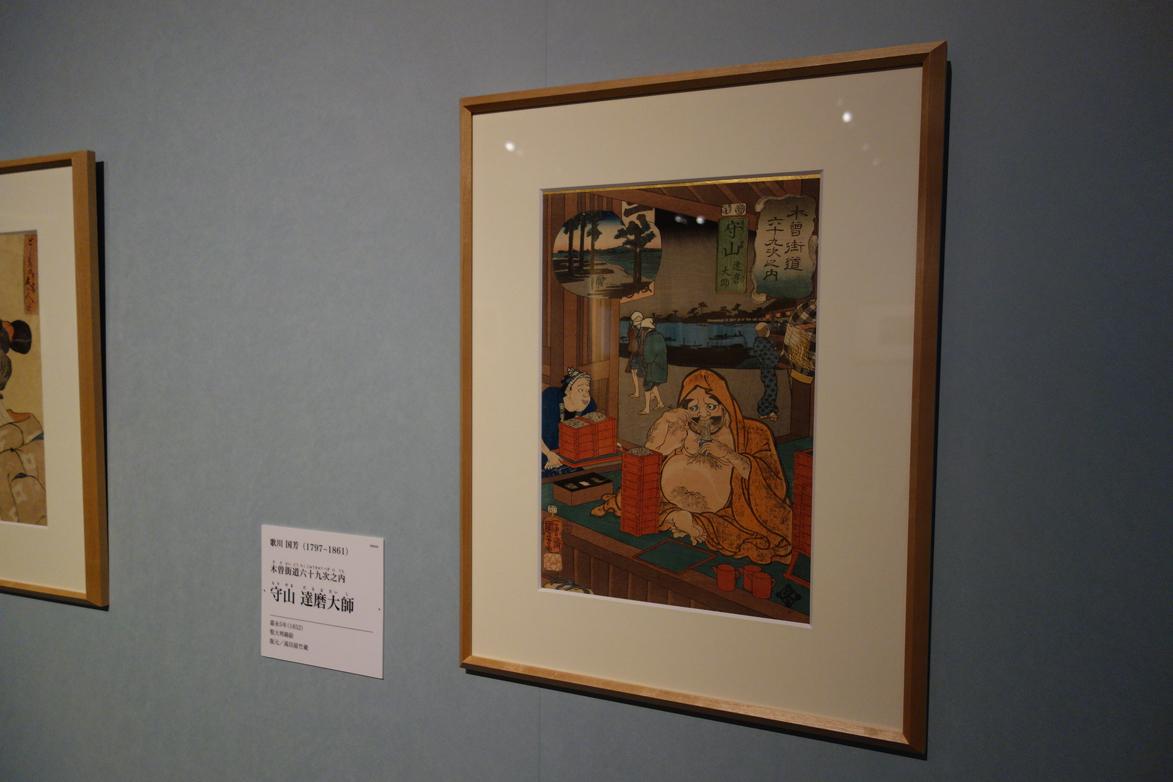 http://www.sagawa-artmuseum.or.jp/blog/DSC07847.JPG