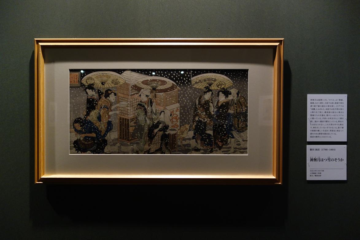 http://www.sagawa-artmuseum.or.jp/blog/DSC07848.JPG