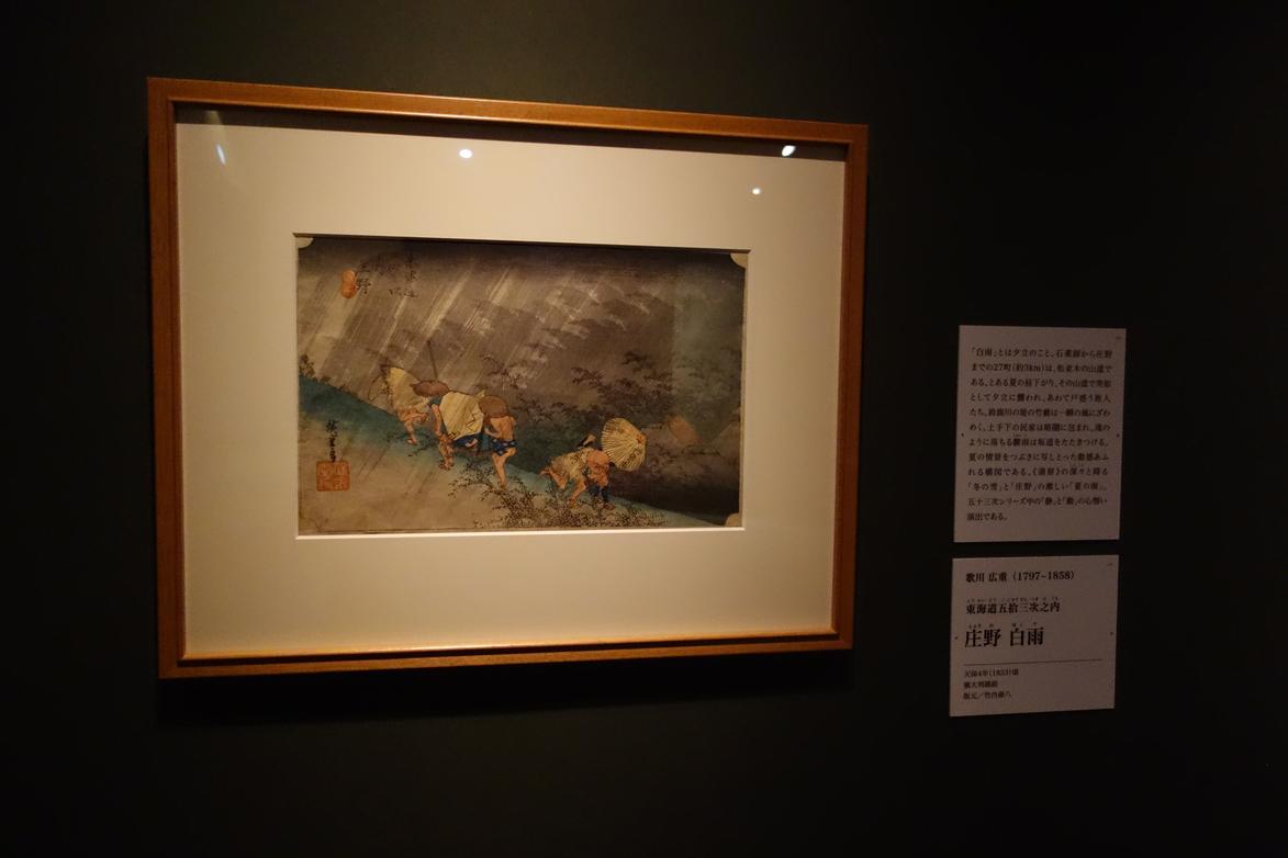http://www.sagawa-artmuseum.or.jp/blog/DSC07996.JPG