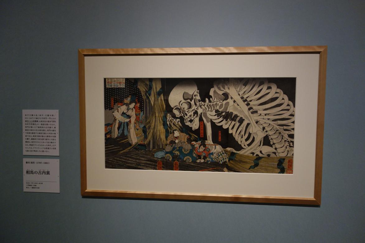 http://www.sagawa-artmuseum.or.jp/blog/DSC08000.JPG