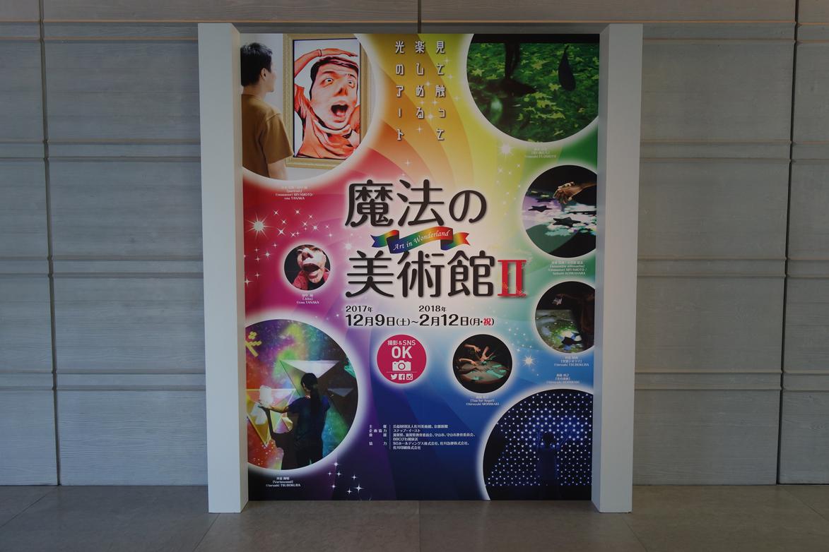 http://www.sagawa-artmuseum.or.jp/blog/DSC08223.JPG