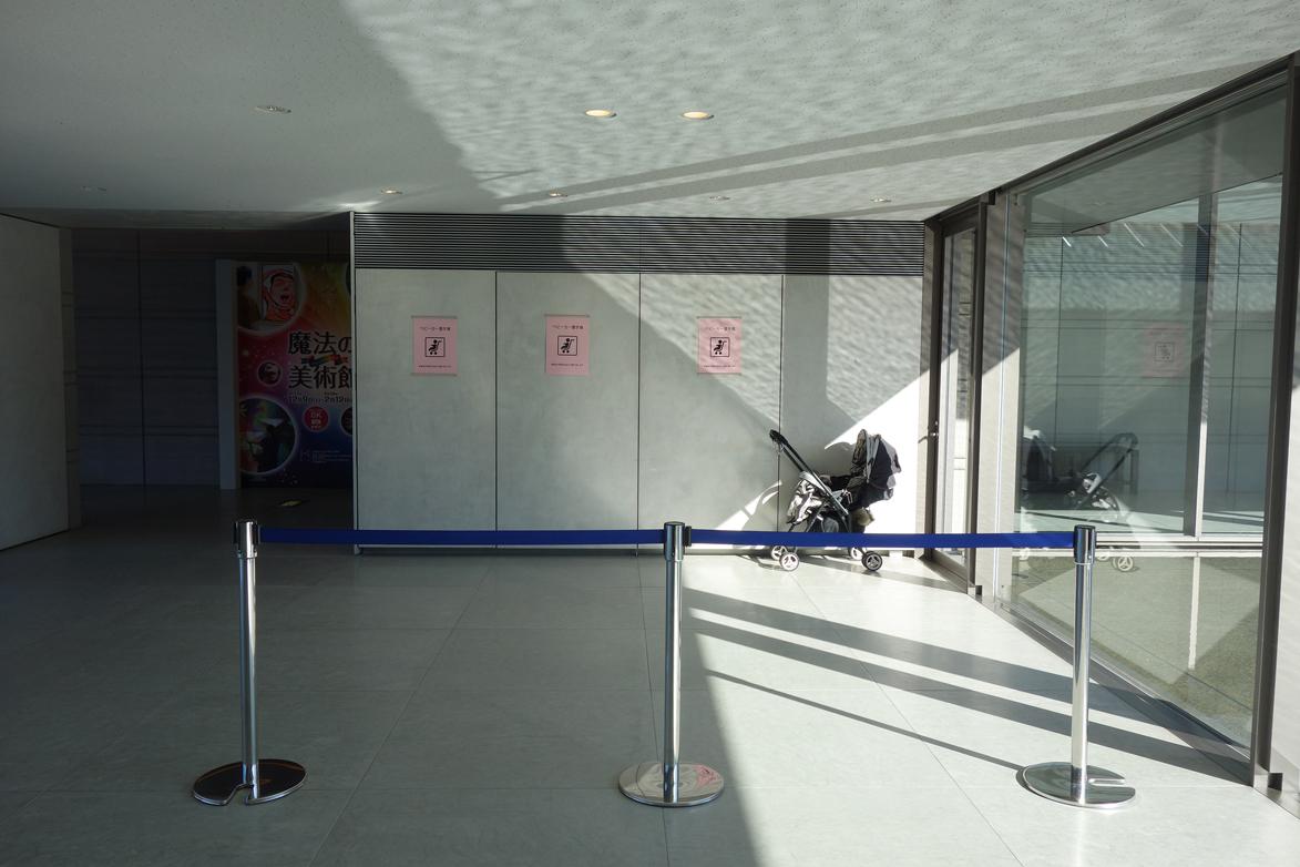 http://www.sagawa-artmuseum.or.jp/blog/DSC08227.JPG