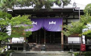 比叡山東門院守山寺
