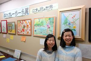 左:妹の南花さん 右:帆乃花さん