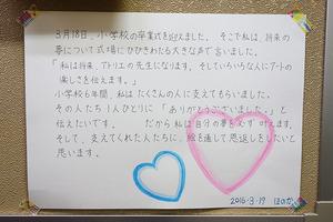帆乃花さんのメッセージ