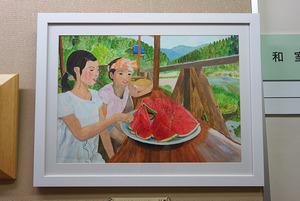 第7回こども絵画コンクール大賞作品も!