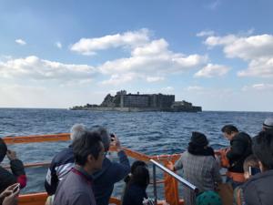 軍艦島発見!