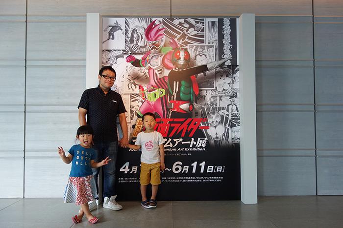 http://www.sagawa-artmuseum.or.jp/blog/kouhou%28KR30000%29.jpg