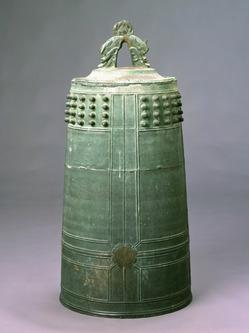 国宝《梵鐘》 天安2年(858)   青銅製