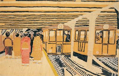 《上野の地下鉄》 貼絵 1937年
