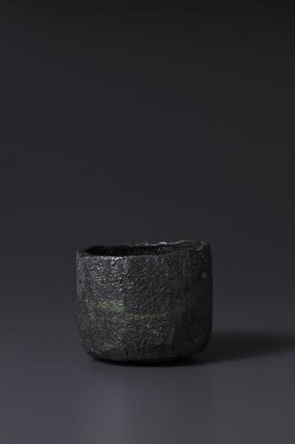 焼貫黒樂茶碗 巌 2014年