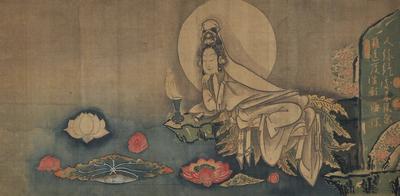 白隠《蓮池観音》 江戸時代(18世紀) 個人蔵