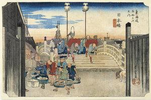 ≪東海道五拾三次之内 日本橋 朝之景≫1833年頃