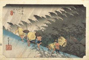 《東海道五拾三次之内 庄野 白雨》 1833年頃
