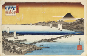 《近江八景之内 瀬田夕照》 1834-35年